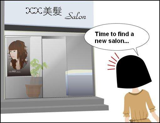 how to soften ends of hair cut